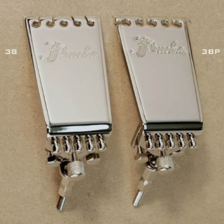 38 - Kershner tailpiece,  38P - Prucha style - Sold without Prucha logo